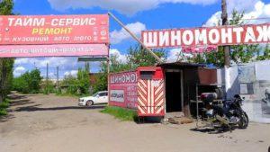 Правка мото дисков на ул. Кировская